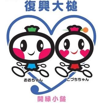 10/22〜23 よこはま国際フェスタ2011に参加します!