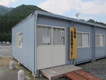 東日本大震災:現地医療活動レポート14