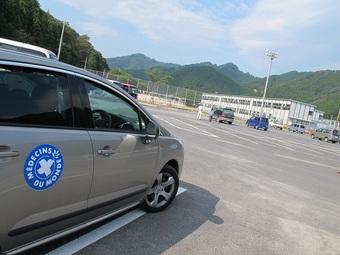 東日本大震災:現地医療活動レポート15