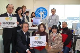 東北支援プロジェクト 「福島そうそうプロジェクト」「岩手県医療システム復旧プロジェクト」 開始のお知らせ