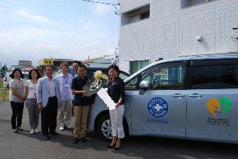 福祉車両の贈呈式が行われました/福島そうそうプロジェクト