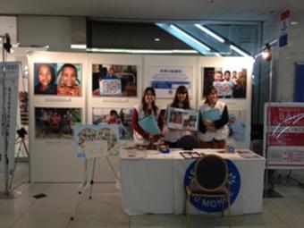 ラオス小児医療応援キャンペーン開催!