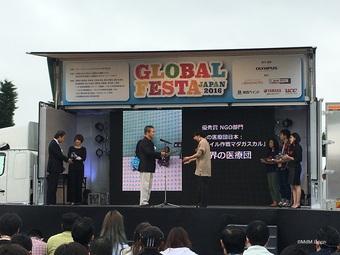 """グローバルフェスタJAPAN 2016写真展「""""誰も取り残さない""""世界を願って」にて、NGO部門優秀賞を受賞しました!"""