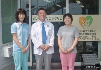 東日本大震災:福島そうそう現地医療活動レポート17