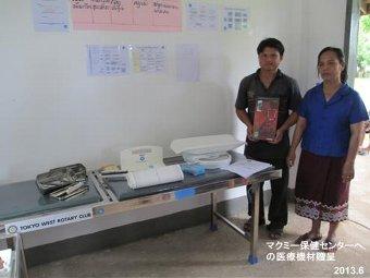 ラオス小児医療プロジェクト:現地活動レポート4