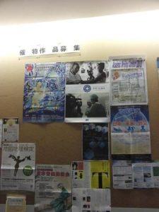 「ポスター配布」に関するお知らせ(教育機関向け)