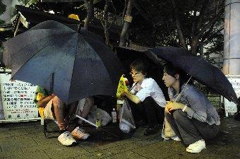 平成24年度 福祉医療機構 社会福祉振興助成事業 「世界再生工場!?」  2012年度 東京プロジェクト活動報告会のお知らせ