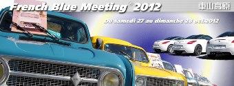 10/27・28 フランス車の祭典 車山高原フレンチブルーミーティングが開催されます