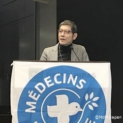 森岡 大地 医師