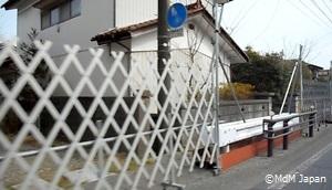 福島そうそう現地医療活動レポート
