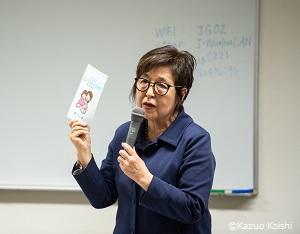 若杉なおみ医師
