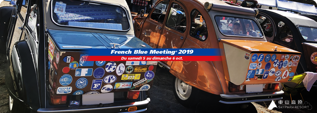 French Blue Meeting 2019