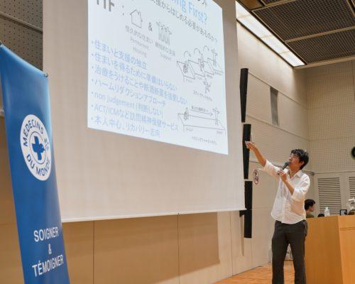 シンポジウム「日本におけるハームリダクションを考える」レポートVol. 3 -ハームリダクションとハウジングファースト-どうして住まいの支援からはじめる必要があるのか